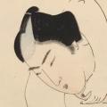 Meiji print close up