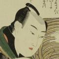 Oban Shunga Hokusai School