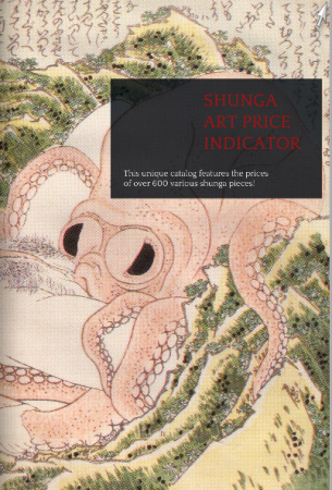 Coverpage of the shunga catalog