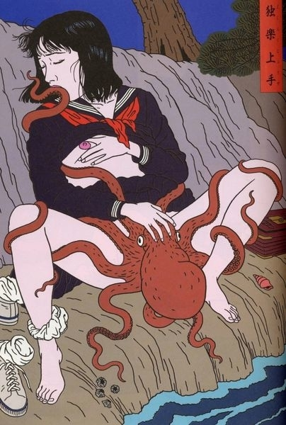 Young schoolgirl being pleased by an octopus in a ditch