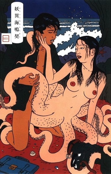 A man having intercourse with a tentacled woman