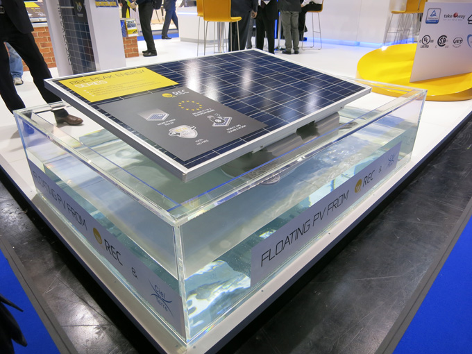 Ciel et Terre floating solar modules at Intersolar Munich 2015