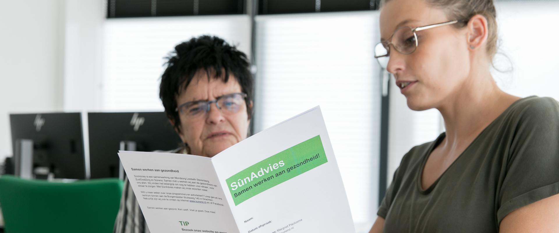 Geriatrisch Advies- en Behandelcentrum