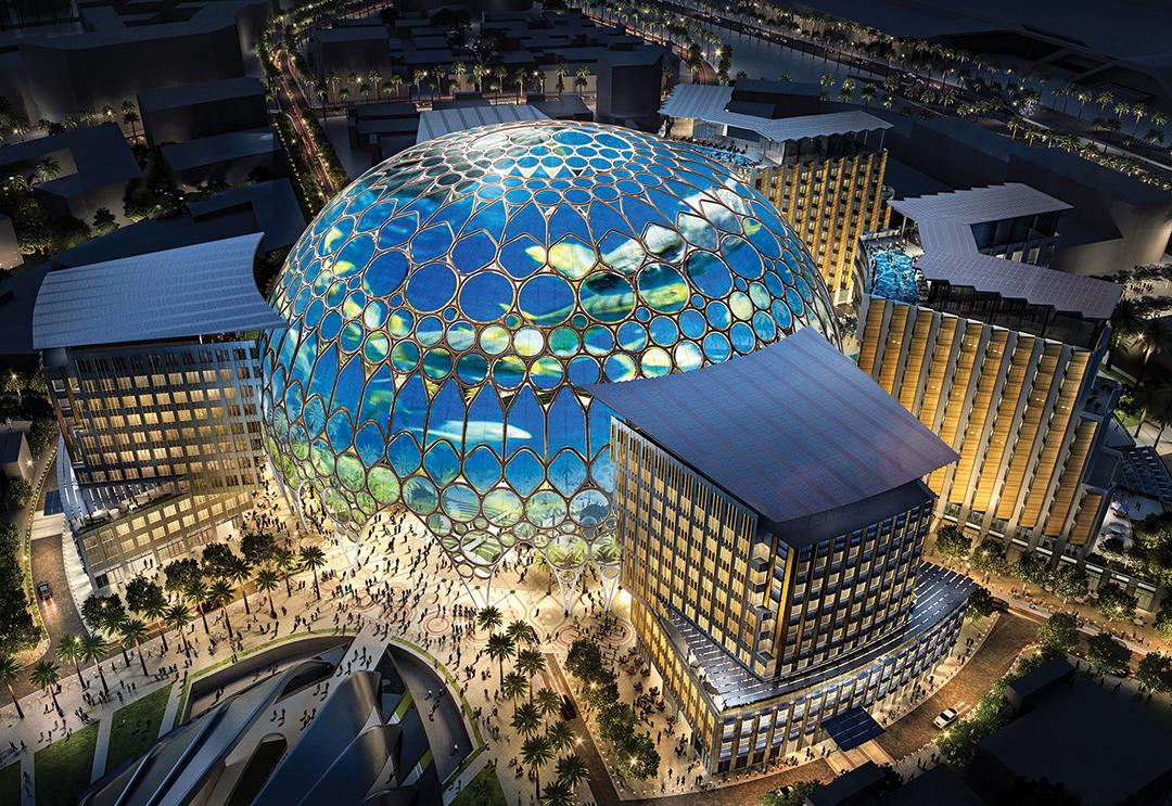 Al Wasi Plaza EXPO DUBAI 2020