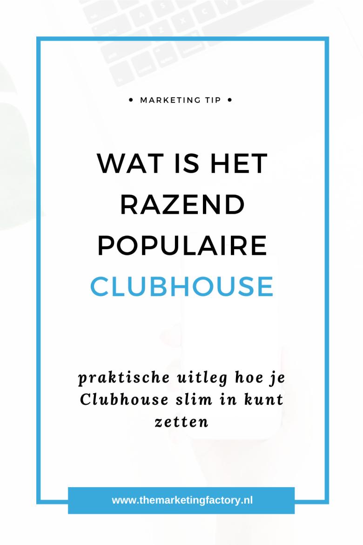 Wat is het populaire Clubhouse en hoe werkt Clubhouse? Lees hier hoe je deze razend populaire voice only app slim in kunt zetten. Clubhouse is een app die zich compleet richt op voice| Clubhouse app| Wat is Clubhouse | Hoe werkt Clubhouse | online marketing | klanten via internet | social media tips| #clubhouse #themarketingfactory