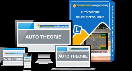 auto-theorie-online-afbeelding