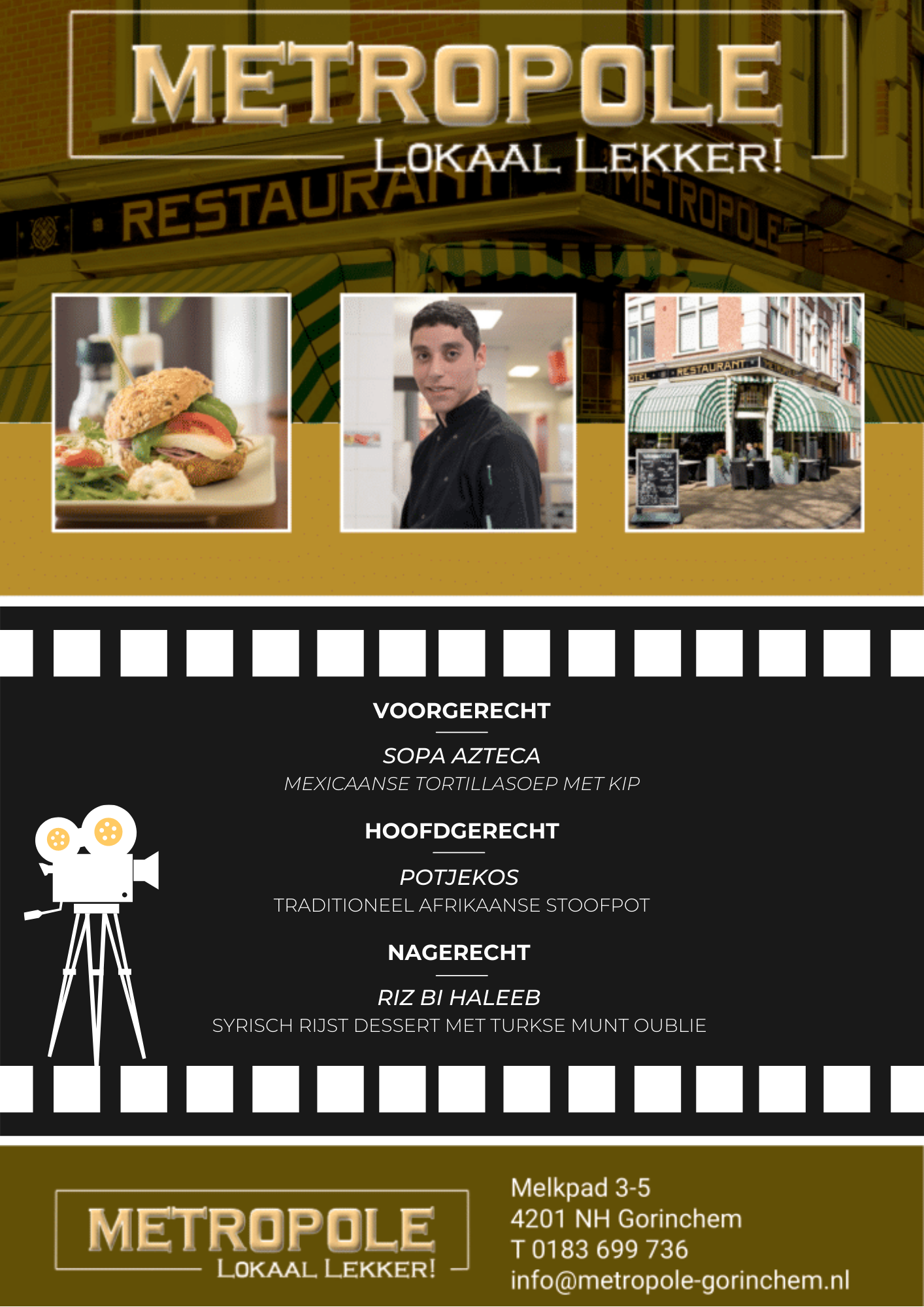 film-festival-menu-2021-def