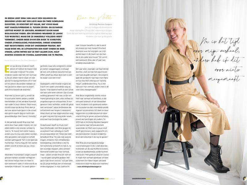 Stichting Marieke Seegers Rina van Aalst