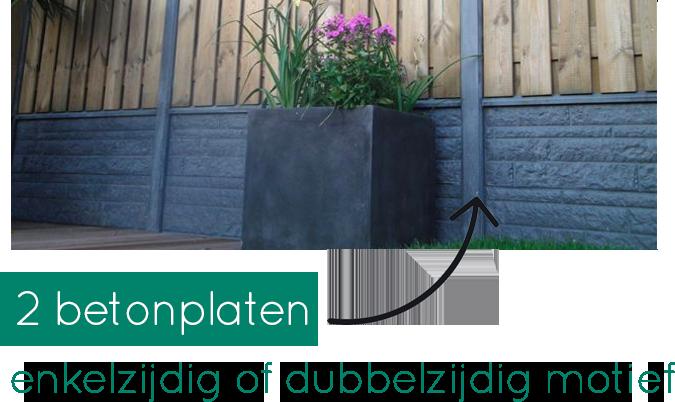 Luxe hout-betonschutting